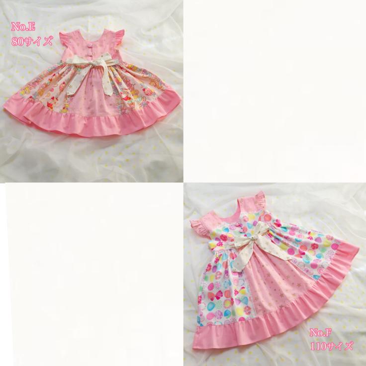 【もこもこドレス♡現品販売会】_c0153987_23260828.jpg