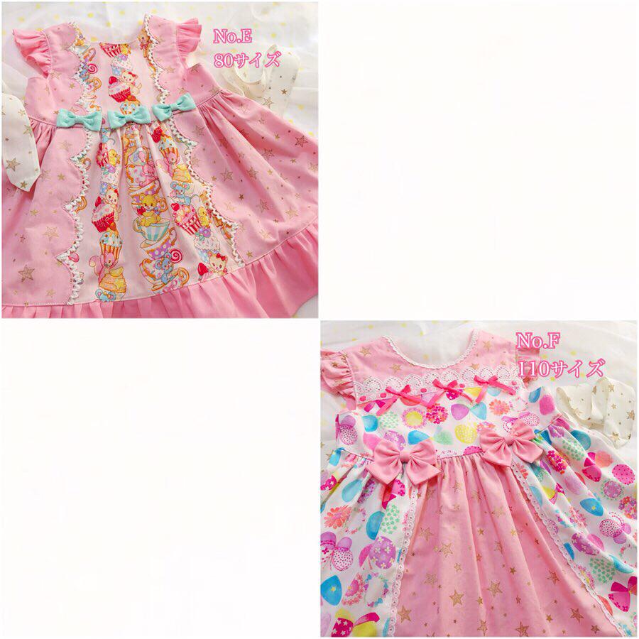 【もこもこドレス♡現品販売会】_c0153987_23264063.jpg