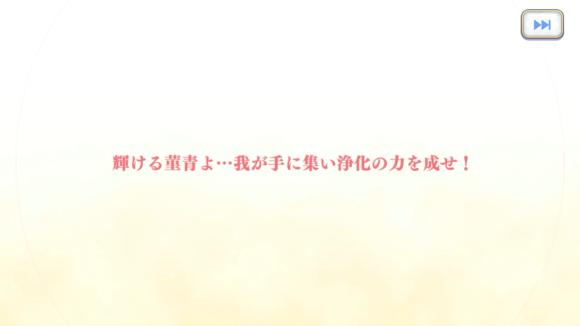 【プリコネ雑記#34】~リンちゃんが出るまでガチャを回す!~_f0205396_20163013.png