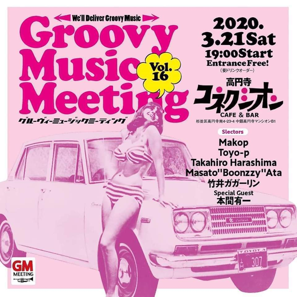 03/21(土)Groovy Music Meeting Vol.16_c0099300_16063678.jpg