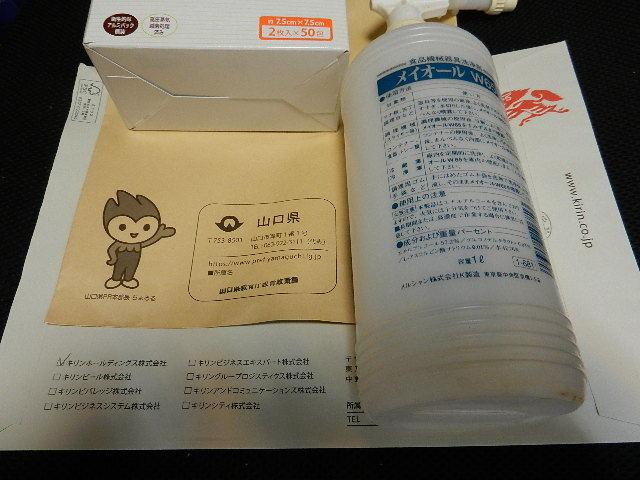 慶応大病院で新型コロナ感染者4人確認_b0398201_18532170.jpg