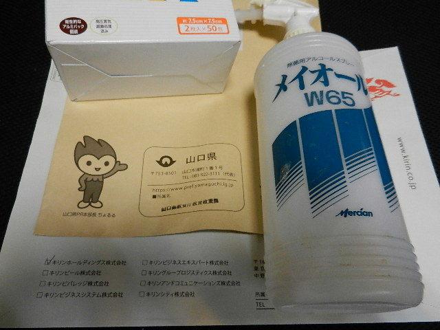 慶応大病院で新型コロナ感染者4人確認_b0398201_19210272.jpg