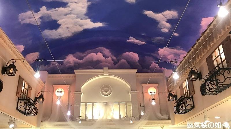 「恋する小惑星」舞台探訪003-3/3 第3話 スズヤベーカリーでアルバイト(下妻市へ)_e0304702_07453585.jpg