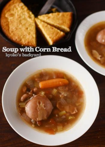 コーンビーフの煮汁からのリメイク野菜スープ&コーンブレッド / 覚書:マウス新調_b0253205_10101392.jpg