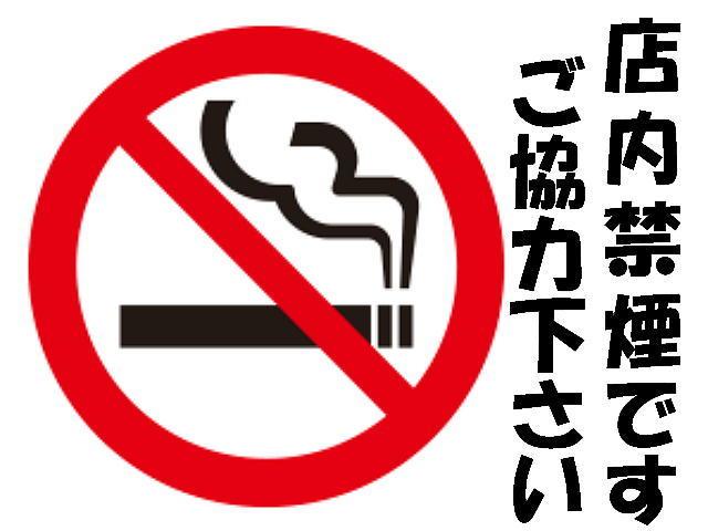 店内禁煙となりました。_b0172209_22062802.jpg