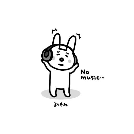 「No music , no life . But…」_b0044915_08334945.jpg