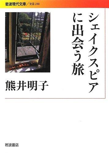薔薇との再会_b0074416_20260570.jpg