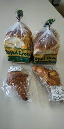 パンを手土産に来室した成婚者さん_b0255217_14401044.jpg