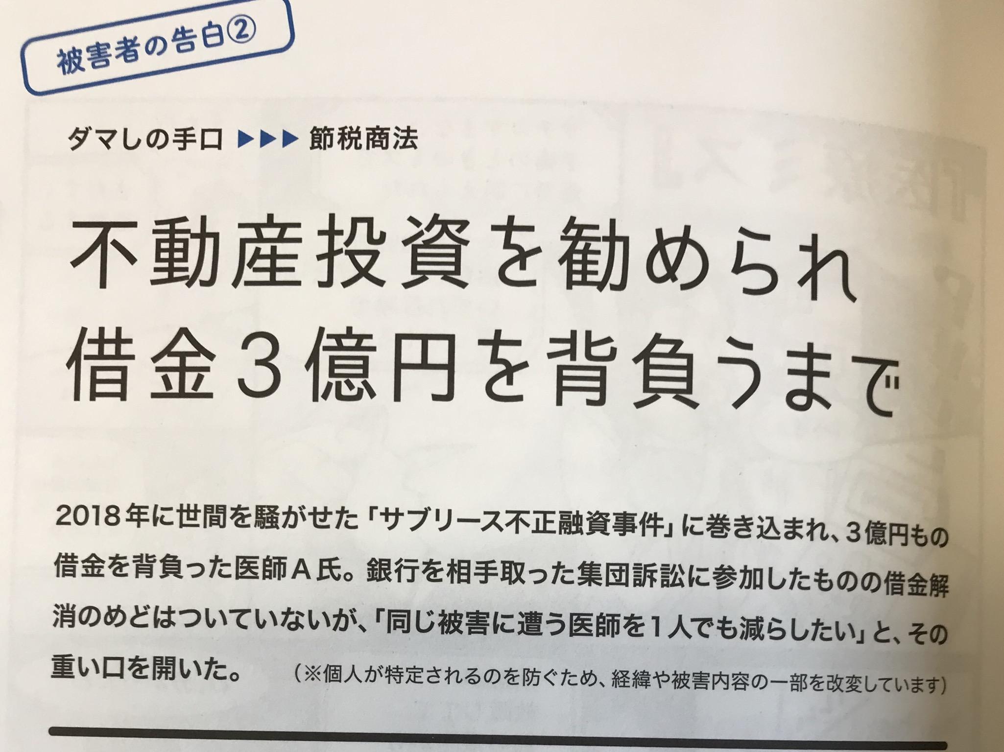本の紹介:医師×お金のルールとマナー_e0156318_834293.jpg