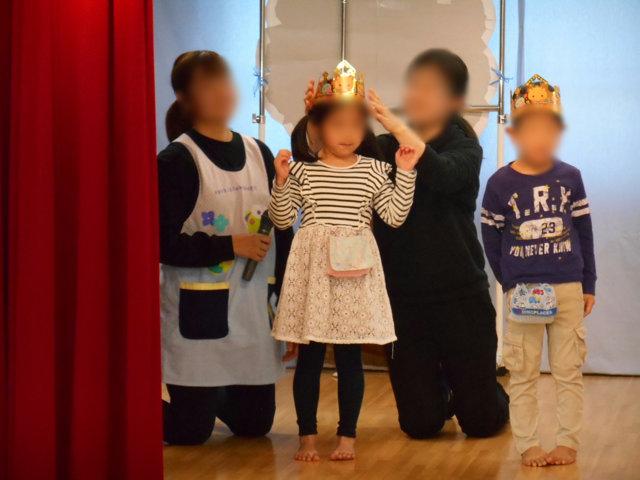お誕生日会_e0148419_17142971.jpg