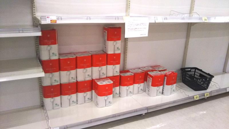 トイレットペーパーが売ってました。_f0221122_16235657.jpg