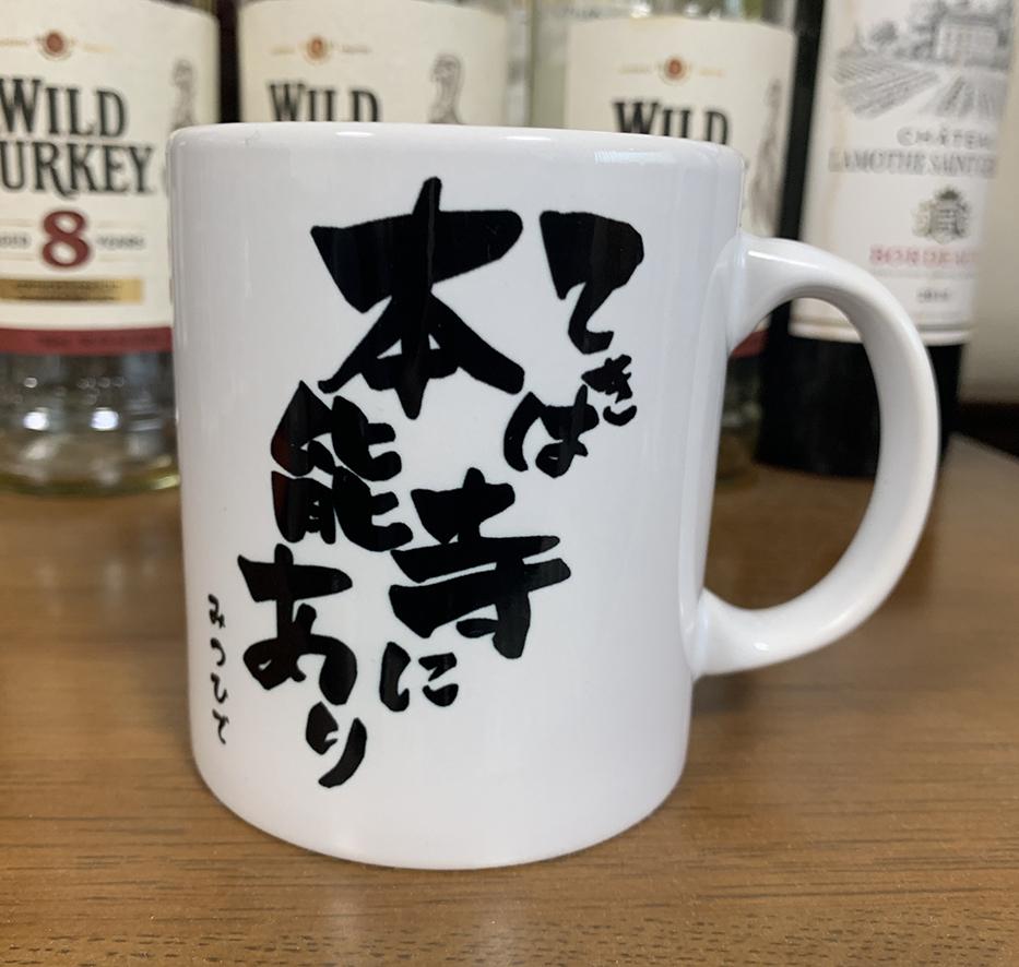 『麒麟がくる』京都大河ドラマ館_e0158128_17462413.jpg