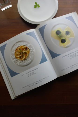 お気に入りの料理本_a0197730_10394533.jpg