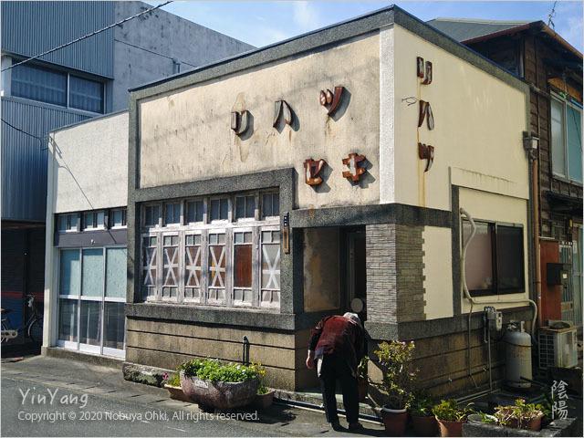 ゆるやかな時間、静岡_e0139738_10525231.jpg