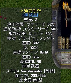 集団Doomスタイル_b0402739_21201189.png