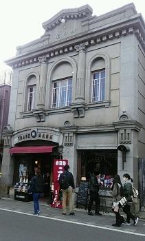 商店の窓 川越(埼玉県)_e0098739_15340163.jpg