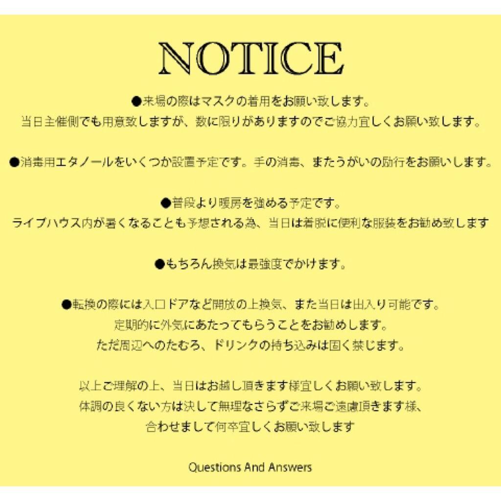 【3/21今週土曜】当日物販あれこれ【QAA企画】_c0308247_19464253.jpg