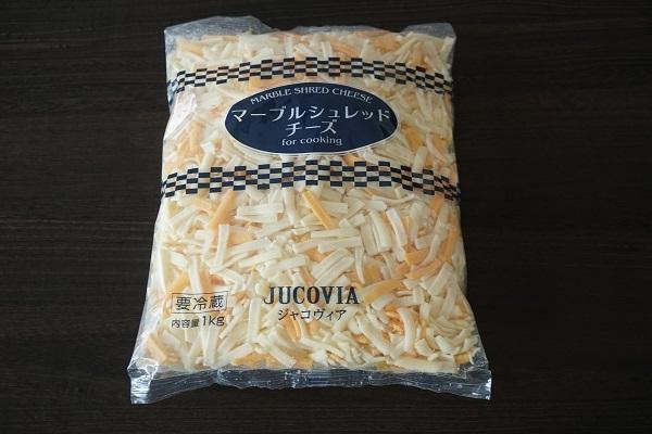 コストコレシピ(Pita Bread・マーブルシュレッドチーズ)_d0269651_14144577.jpg