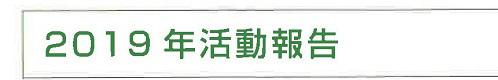 大原社研 創立100周年記念展示特別展で「岐阜県・徳山ダム建設反対運動裁判資料を読む」_f0197754_14353917.jpg