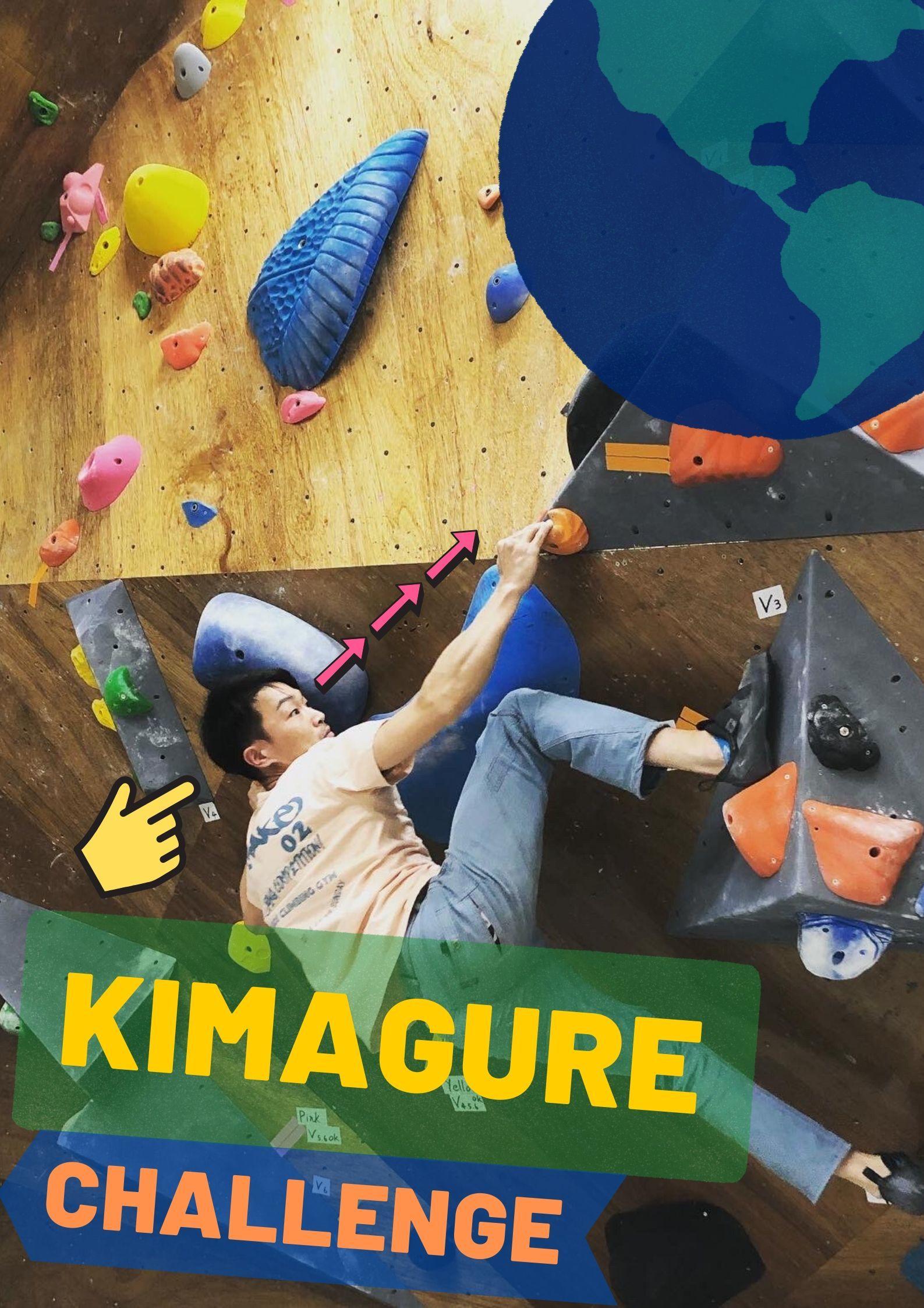 KIMAGURE!!!_a0330060_21552944.jpg