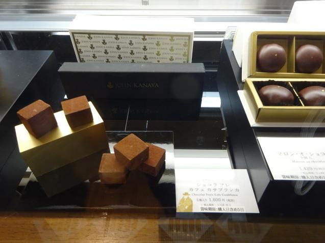 鬼怒川金谷ホテル (2) チェックイン_b0405262_14090211.jpg