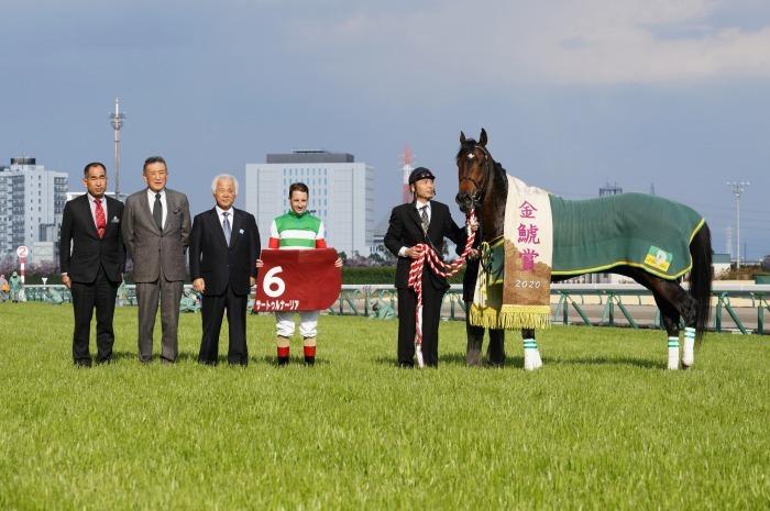 現役最強馬の1頭サートゥルナーリアが出走、第56回金鯱賞 GⅡ_b0173867_21204695.jpg