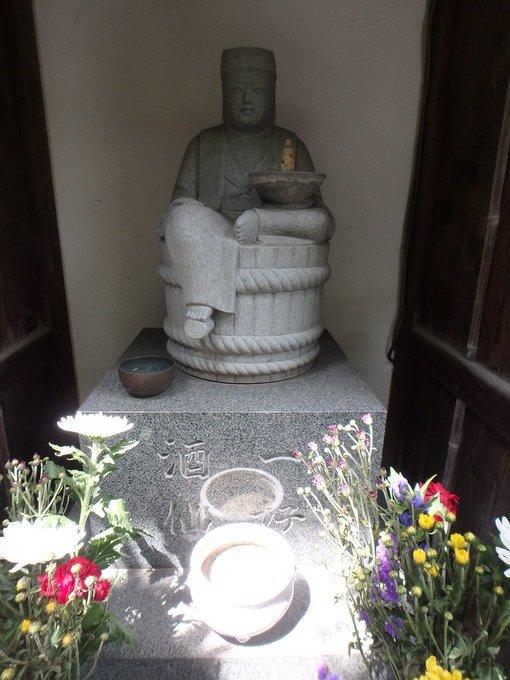 立膝座りを石仏から見る、澤蔵司稲荷、道切りやりたい、過去写真を見て自由を思う2020/3/17-18_b0116271_15434059.jpg