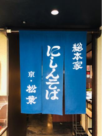 京都旅〜雨の京都もなかなかよろしい_e0078071_17160980.jpg