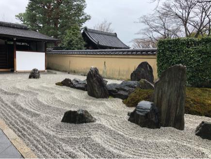 京都旅〜雨の京都もなかなかよろしい_e0078071_20044799.jpg