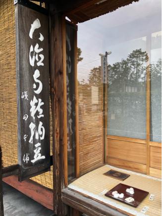 京都旅〜雨の京都もなかなかよろしい_e0078071_21370845.jpg