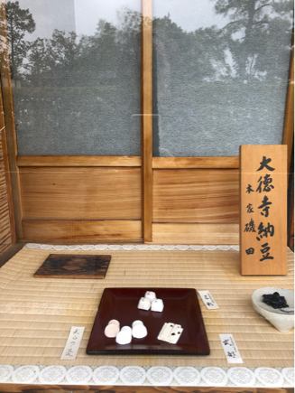 京都旅〜雨の京都もなかなかよろしい_e0078071_21370957.jpg