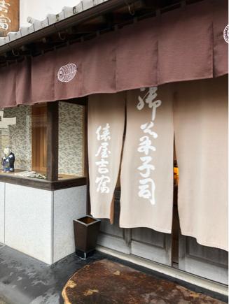 京都旅〜雨の京都もなかなかよろしい_e0078071_21430326.jpg