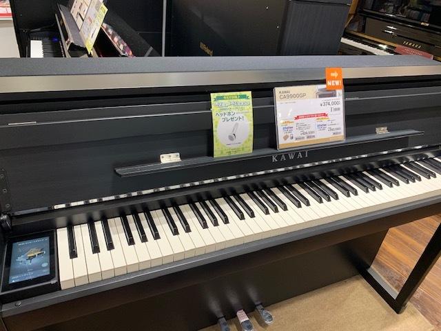 アウトレット&電子ピアノ_e0040673_15544596.jpg