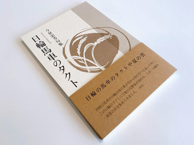 寺田寅彦と珈琲。_f0071480_17564346.jpg