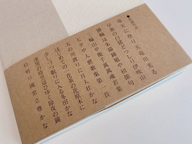 寺田寅彦と珈琲。_f0071480_17565093.jpg