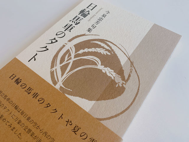 寺田寅彦と珈琲。_f0071480_17565222.jpg