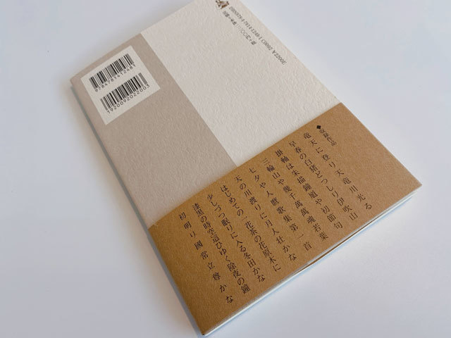 寺田寅彦と珈琲。_f0071480_17565368.jpg