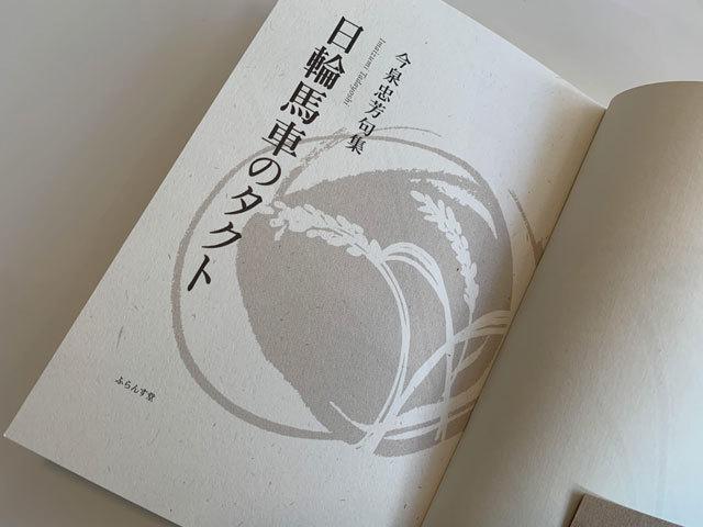 寺田寅彦と珈琲。_f0071480_17565834.jpg