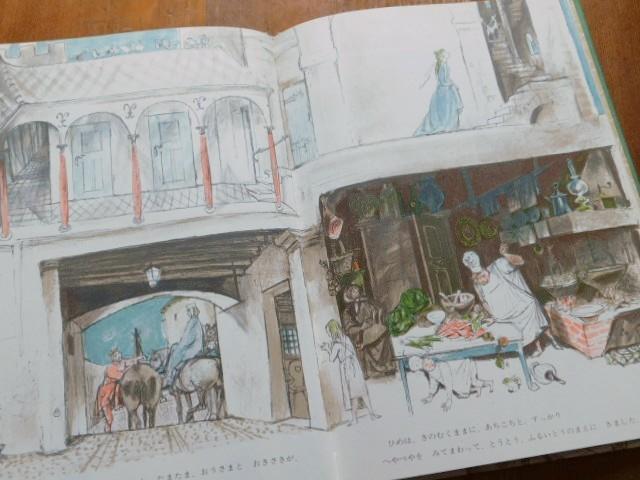 Book:ねむりひめ_c0084183_17281302.jpg
