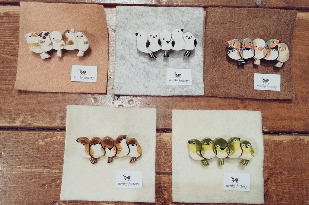 関西つうしん【鳥展】noriko factory 作品をご紹介します。こちらも全作品通販可能です!_d0322493_00203572.jpg