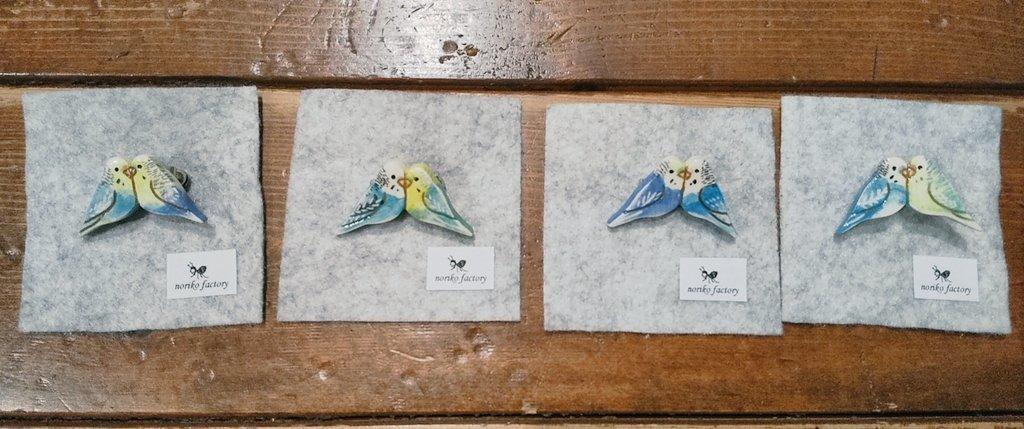 関西つうしん【鳥展】noriko factory 作品をご紹介します。こちらも全作品通販可能です!_d0322493_00222654.jpg