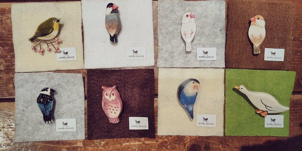 関西つうしん【鳥展】noriko factory 作品をご紹介します。こちらも全作品通販可能です!_d0322493_00290204.jpg