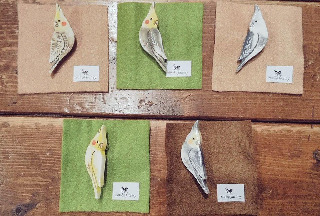 関西つうしん【鳥展】noriko factory 作品をご紹介します。こちらも全作品通販可能です!_d0322493_00294131.jpg