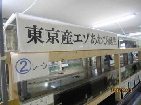 3/19 事業所見学_e0185893_07342799.jpg