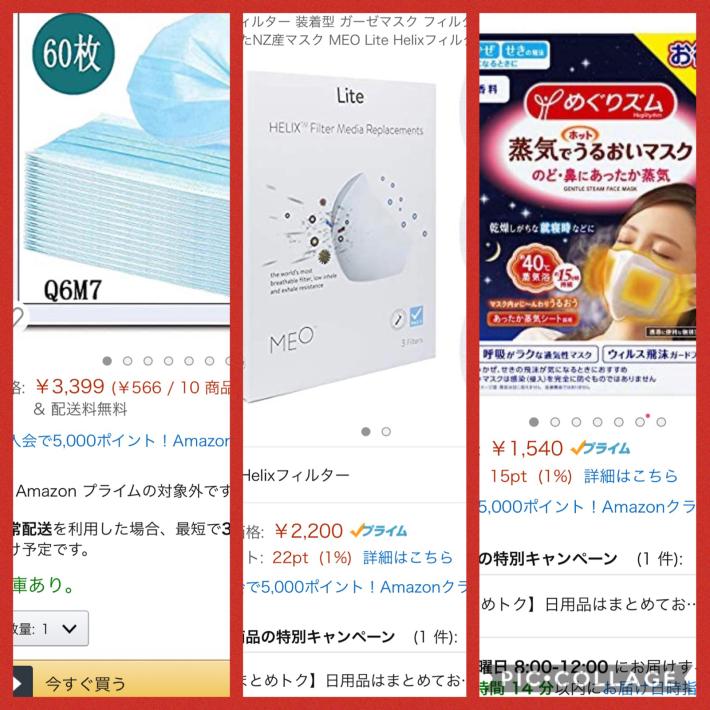最近の日本☆_a0063997_05455323.jpg