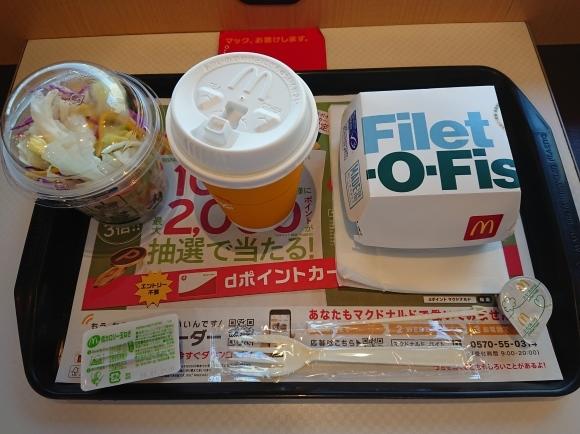 3/20 フィレオフィッシュセット(ホットコーヒー、サラダ)¥560 @マクドナルド_b0042308_06493132.jpg