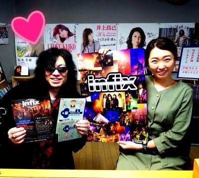 感謝!ラジオ日本「横浜POP-J」東塚菜実子さんと~(^^)v_b0183113_09511713.jpg