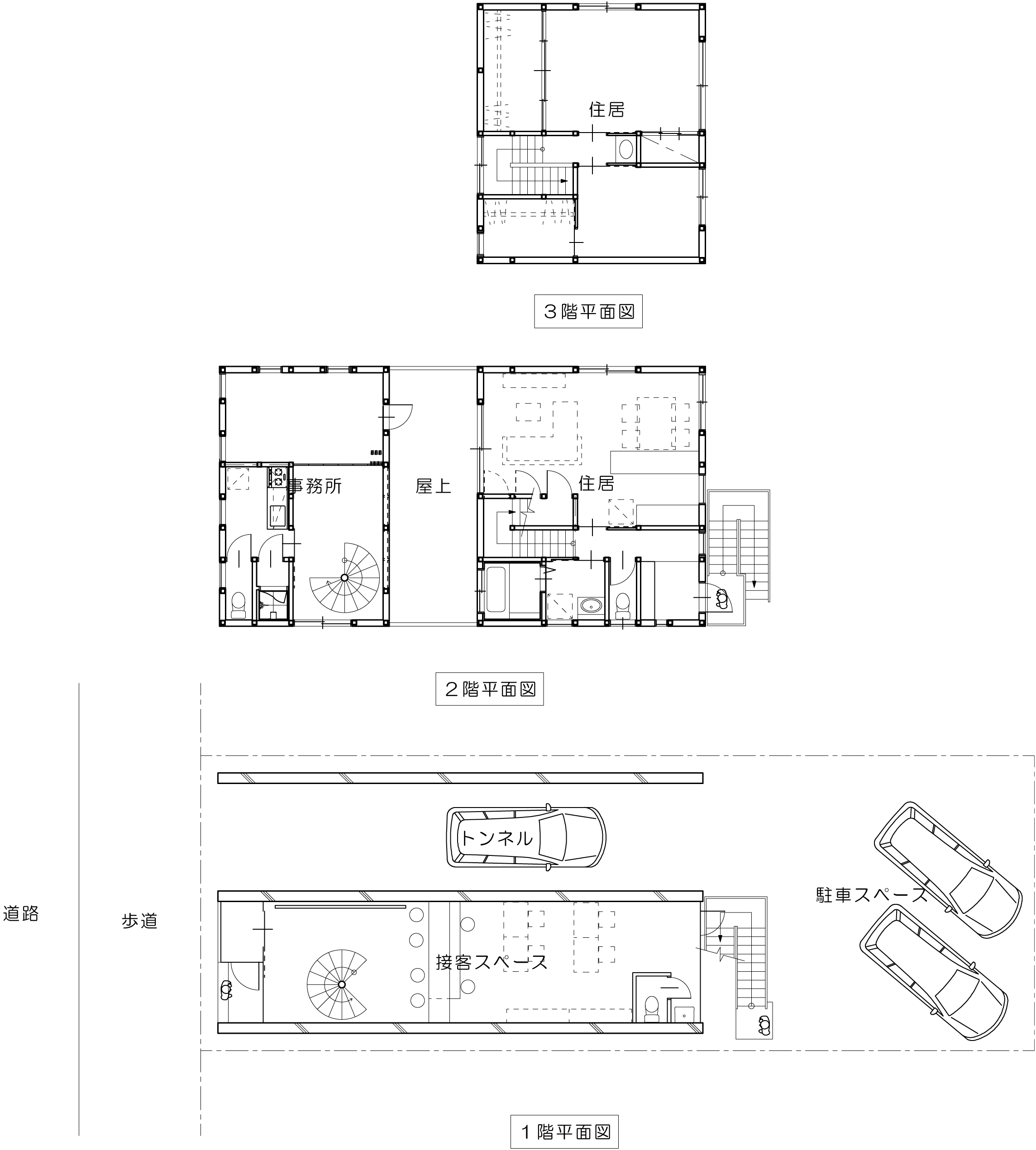 アンビルドシリーズ11 トンネルの上の2つの家_d0057215_21504087.jpg