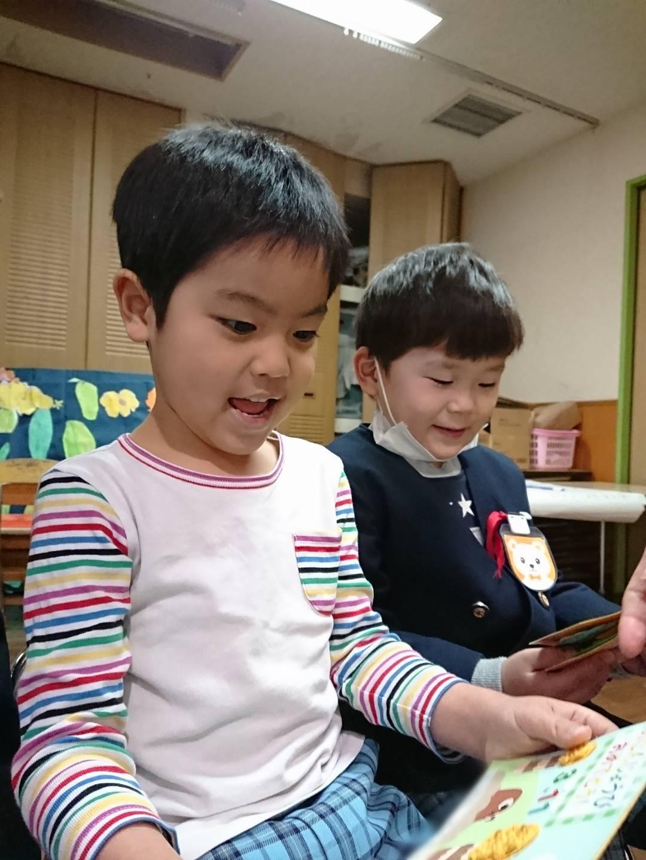 3月お誕生会 めろん組ぱいなっぷる組_d0245035_11410136.jpg