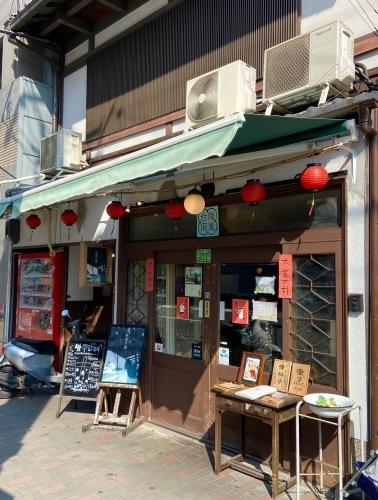 京都で台湾を満喫「微風台南」さんへ_b0325640_13450203.jpg